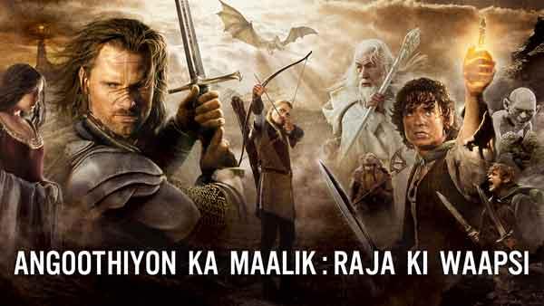 world hindi movies