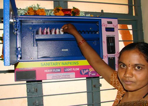 vending m