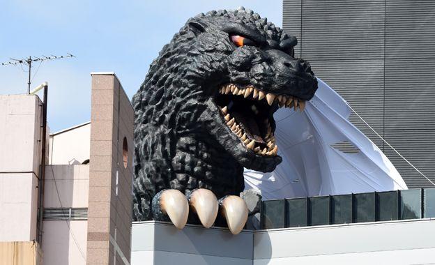 God Tokyo