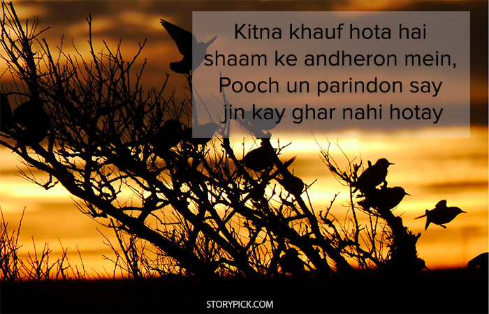 11 Mirza Ghalib Shayaris That Can Instill Feelings In The Coldest Of