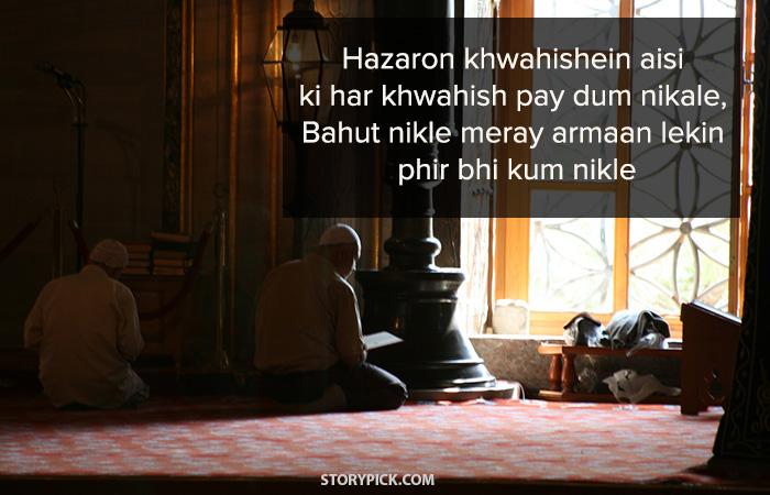 11 Mirza Ghalib Shayaris That Can Instill Feelings In The