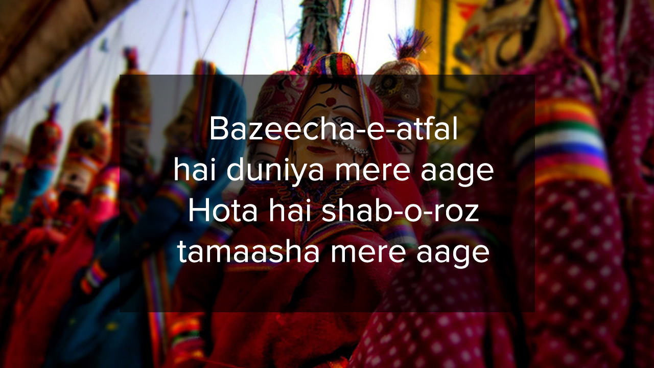 11 Mirza Ghalib Shayaris That Can Instill Feelings In The