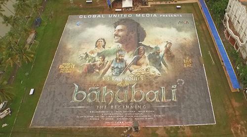 baahubali-poster-759