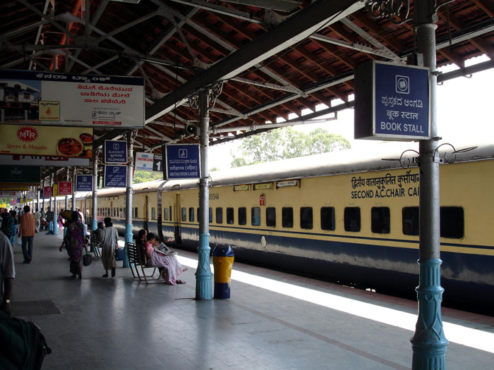 Mysore_railway_station