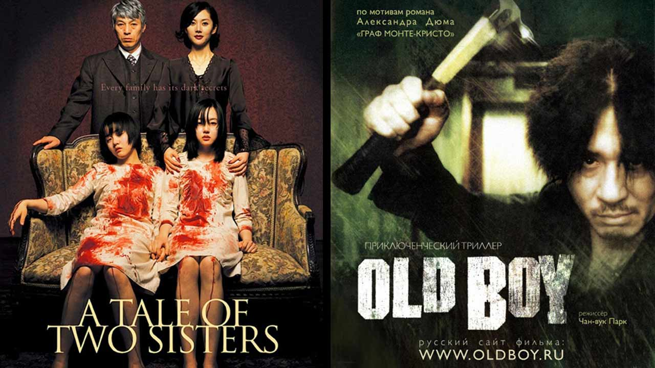 13 South Korean Movies You Should Add To Your 'Must Watch' List