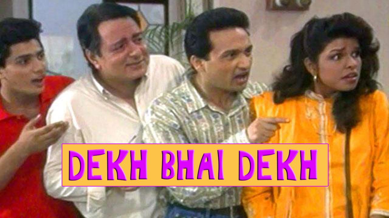 13 Indian TV Shows That Rocked Before Kyunki Saas Bhi Kabhi Bahu Thi