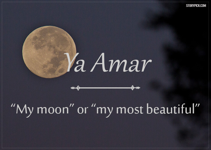 15 beautiful arabic words that u0026 39 ll make you fall in love