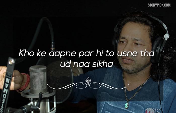 Kailash12