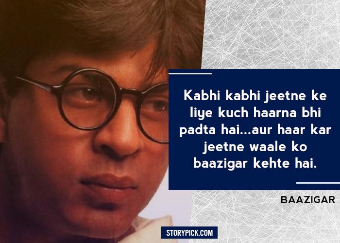 shahrukh best dialogue