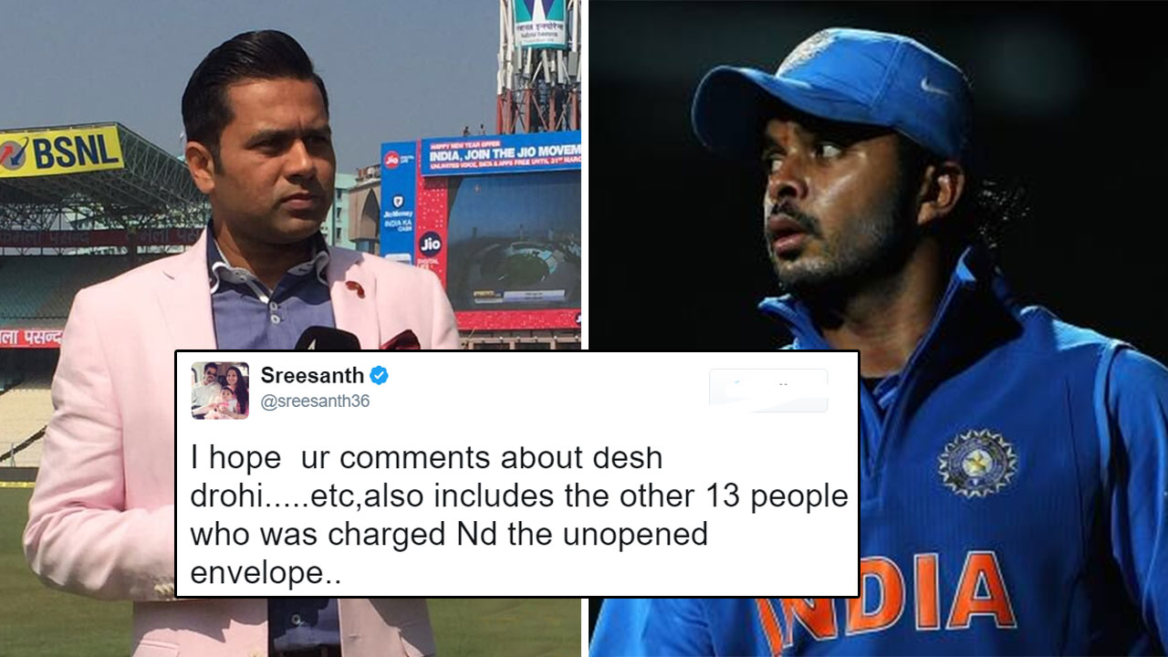 Sreesanth Twitter: Sreesanth And Aakash Chopra Had An Ugly Twitter Spat And