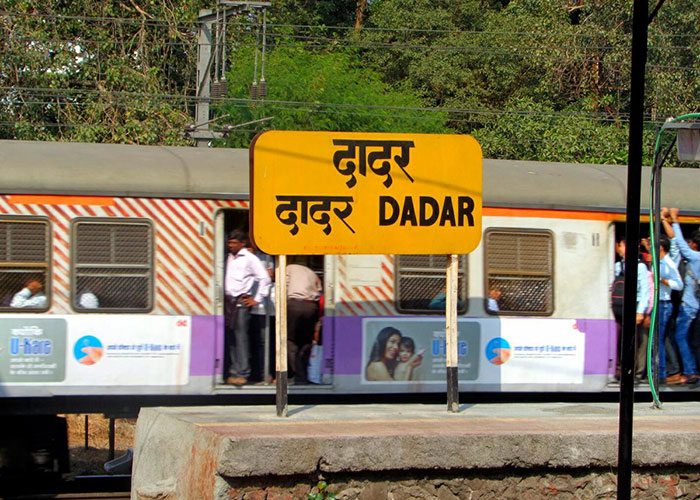 woman delivers on dadar station
