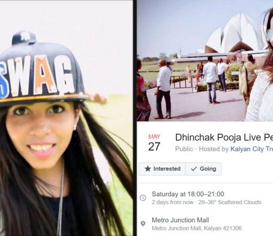 Dhinchak-Pooja-Concert