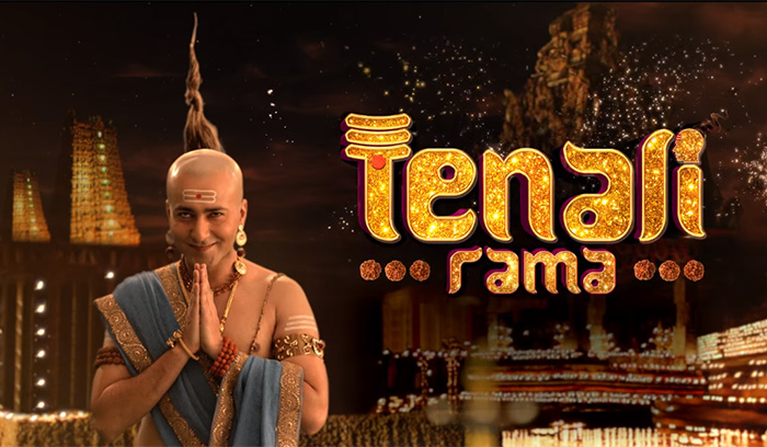 9 Reasons Why Tenali Rama Is The Perfect Modern Day Role Model To