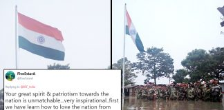 BSF-Indian-Flag-Independence