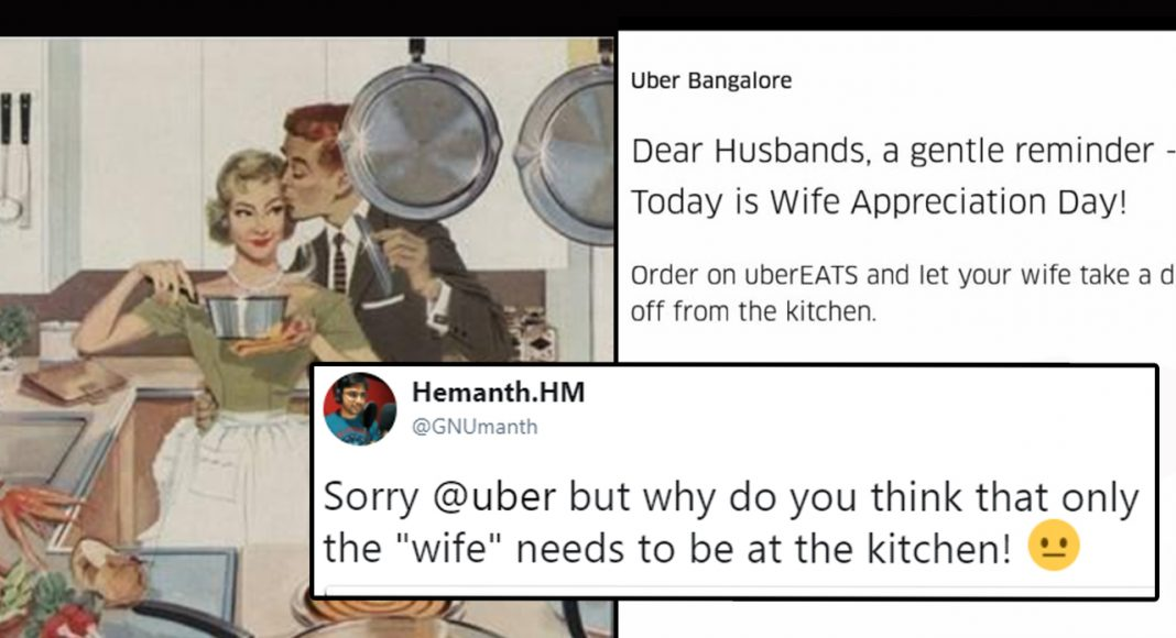UberEats-Sexist-Message