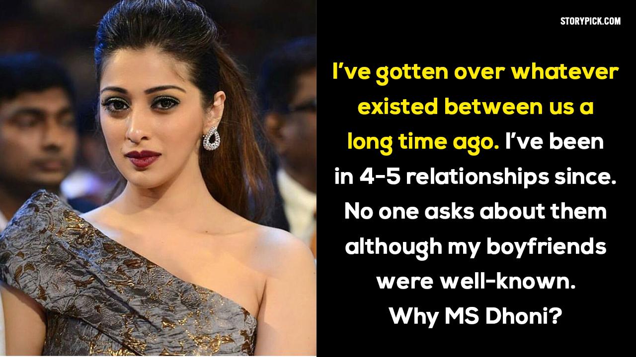 Julie 2 actress Raai Laxmi says I Don't Know MS Dhoni