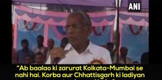 BJP-MP-Chhattisgarh-Tana-Tan