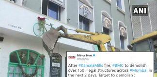 BMC-Demolish-Kamala-Mills-Illegal