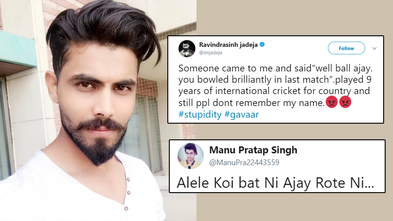 Ravindra Jadeja Lashed Out At A Gavaar For Calling Him Ajay And