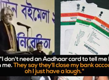 Aadhaar-Card-Poem