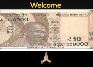 New-Rupees-Ten-Note-Announced