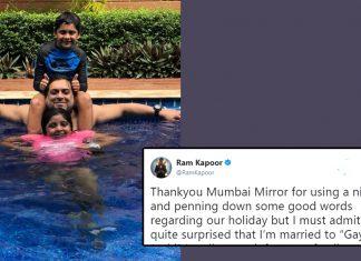 Ram-Kapoor-Schools-Mumbai-Mirror