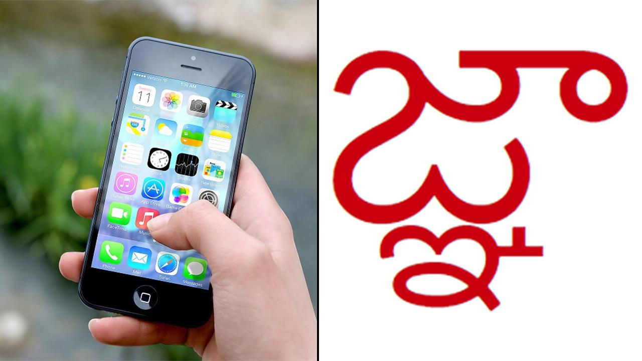 A Telugu Character Is Crashing iPhones, iPads, Macs, And Apple