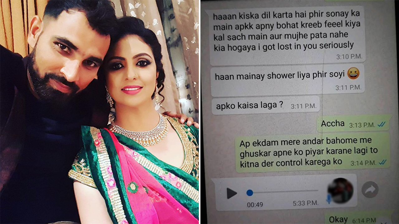 Mohd Shami S Wife Accuses Him Of Multiple Extra Marital