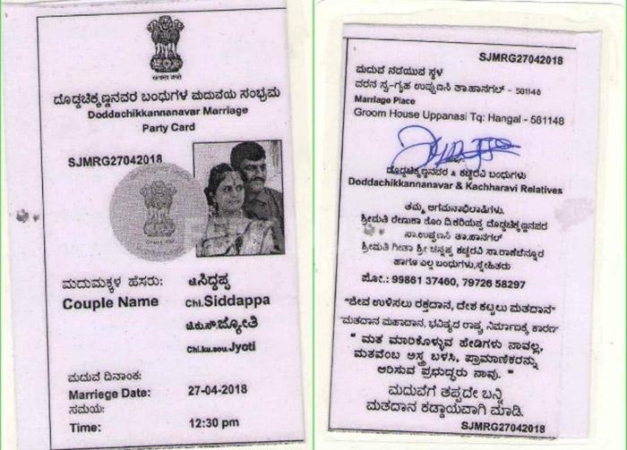 Karnataka Couple S Wedding Invite Looks Like Voter Id Card