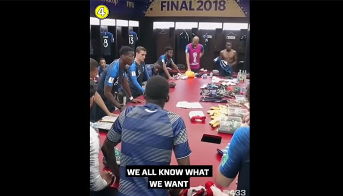 Pogba's stirring pre-game speech that led France to glory