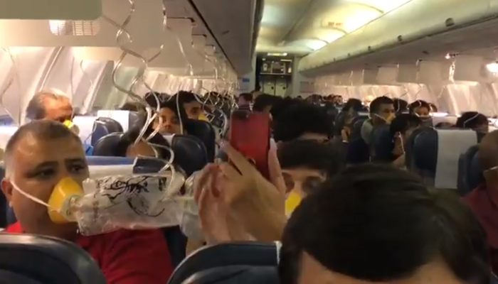Flight of Jet Airways loses cabin pressure, causes minor injuries to 30