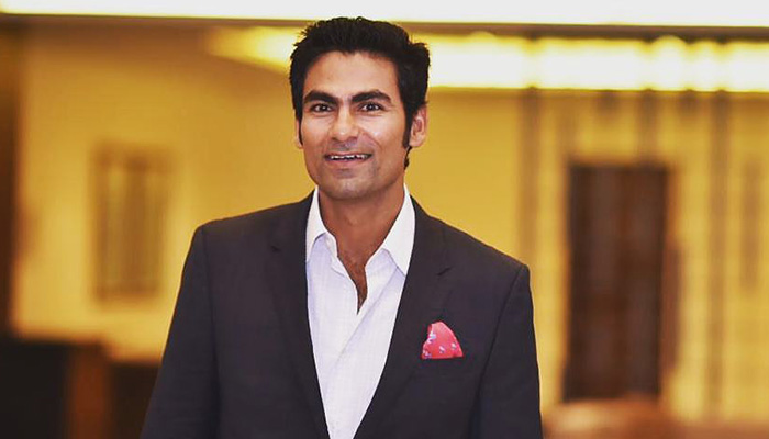 Fan Asked Mohammad Kaif If He's Related To Katrina & His ...