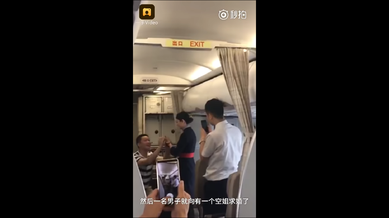 Flight attendant sacked over a mid-flight romantic moment captured on video