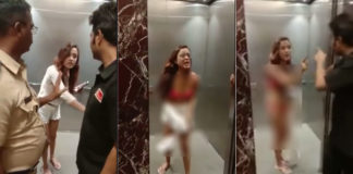 Mumbai Woman Strips In Elevator To Avoid Being Taken To Police Station Without Lady Constable