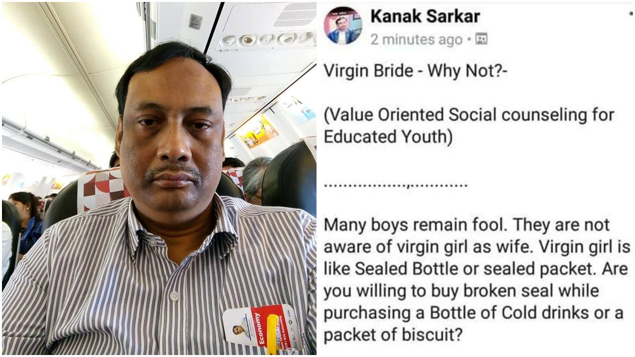 Image result for Kolkata Professor Compares Virgin Girl With A Sealed Cold-Drink Bottle In An Outrageous FB Post