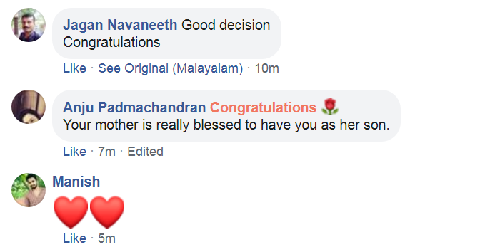 Kerala Boy's Post On His Mother's Second Marriage Is Going Viral
