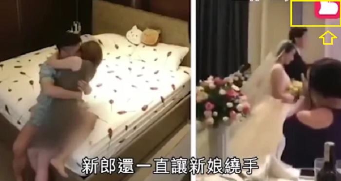 Groom Plays Video Of Bride Cheating On Him At Their